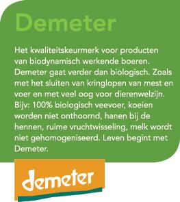 Demeter2