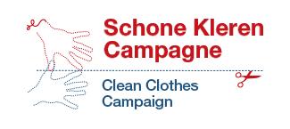 actie-kleding-industrie-geenactie-arbeid